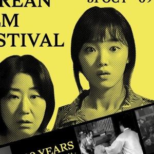 Critique du film Motel Rose & Cocoon et du film Princesse Aya